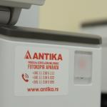 Antika_prostor_5